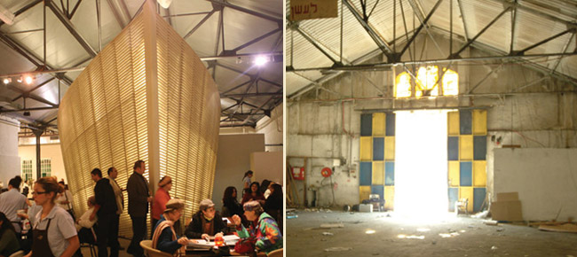 Two images juxtaposed showing the gutted building before renovation and the building used for a function after.