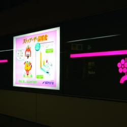 Wall of subway with Umebayashi's pink color and flower-like symbol